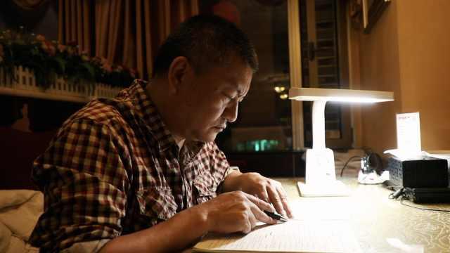 五旬大叔高考已超20次:上重点本科是一生的梦想,不留缺憾
