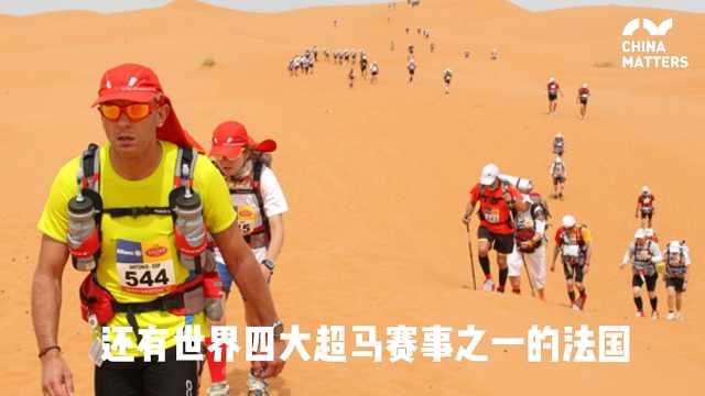 越野马拉松有多危险?全世界都一样!但外国有一点值得学习