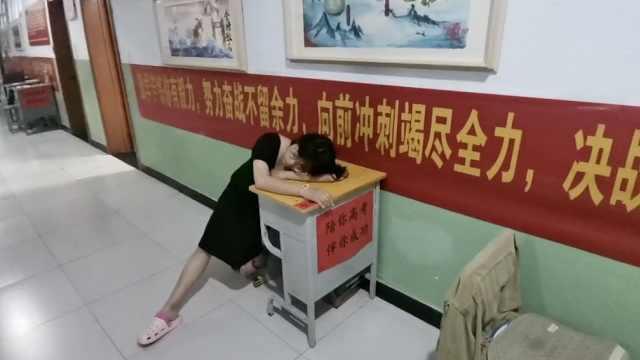 衡水老师第一次带高三累得在楼道睡着:能够体会学生的辛苦