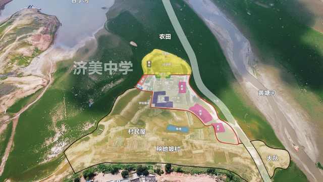 广东高州一水库干涸,露出西式学堂遗址,操场戏台仍可见