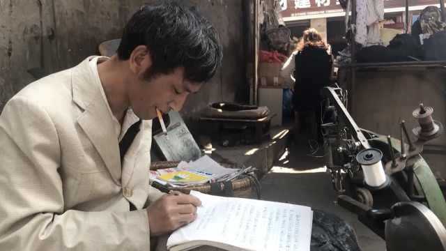 残疾鞋匠写小说获奖:创作不分职业,不会丢弃这个爱好