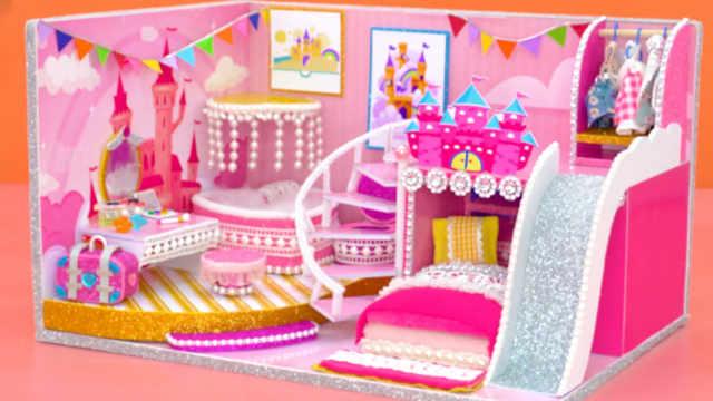 DIY迷你娃娃屋,小宝贝的粉色城堡卧室