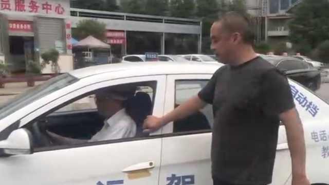 85岁大爷考驾照:跟团游不自由,想开车到处跑