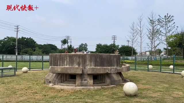 南京一公园里藏着抗战碉堡,学者建议沿线碉堡应纳入整体保护