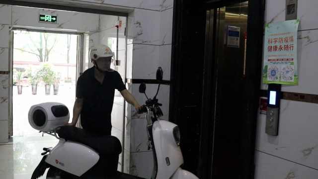贵州一小区电瓶车进电梯就停运,这个神器让居民心安了