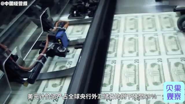 英欧联合抵抗惨败!美国无限印钞致通胀,绑架全球共同承担!