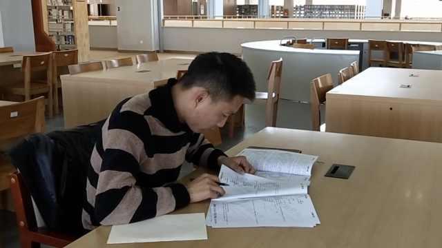 互联网大厂程序员辞职泡图书馆:想考公务员为家乡做贡献