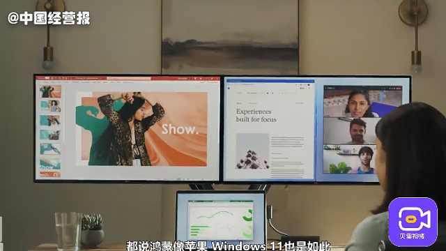 安卓模拟器的末日!11代Windows系统登场,俯视Mac指日可待?