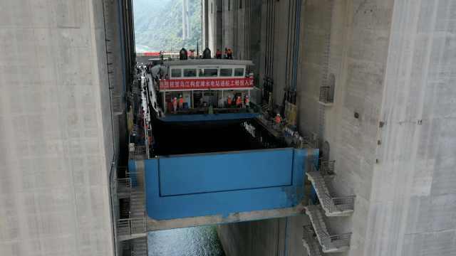贵州建超级水上电梯!500吨级船舶坐升机翻过大坝通江达海
