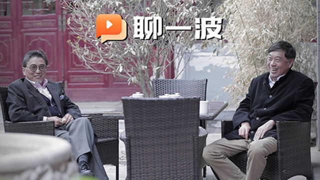王波明对话蔡洪平:未来15年,中国有机会成为半导体大国