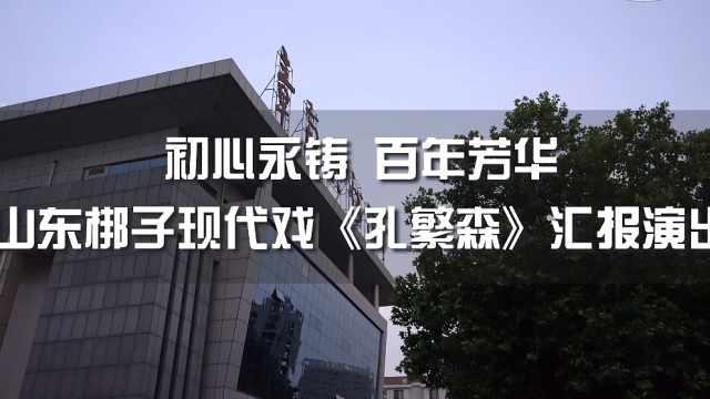 初心永铸,百年芳华,庆祝中国共产党成立100周年