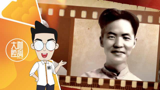 朝阳咖Pick的红色偶像丨邓中夏,从官僚子弟到工运领袖