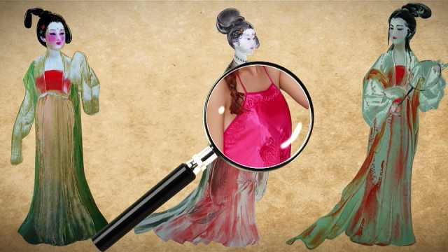 内衣的秘密:唐朝人喜欢内衣外穿,还发明了防胸部下垂的内衣
