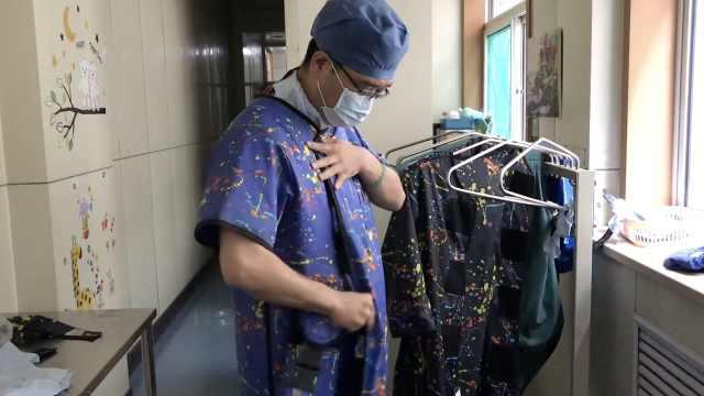 医生常年穿40斤铅衣手术:因辐射放弃生二胎