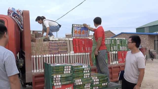 大学生辞掉国企工作,回乡带村民卖瓷砖
