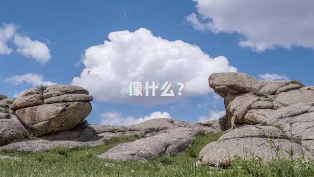 谁搬来这些巨石?航拍新疆神石城,当地最早人类活动的地方