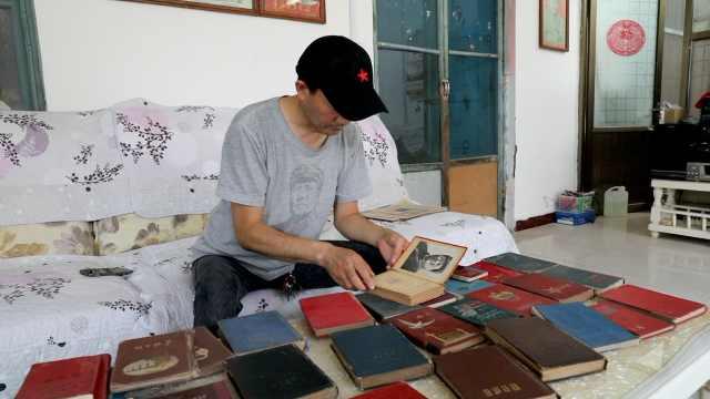 民警痴迷红色收藏30余年,1949年老日记本记录新中国成立盛况