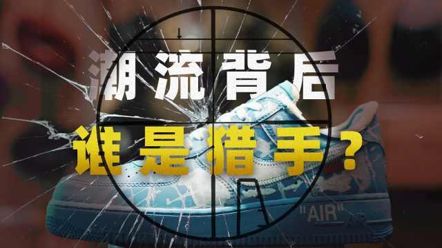 40%潮玩买家都是95后 ,中国年轻人如何在世界潮圈站稳脚跟?