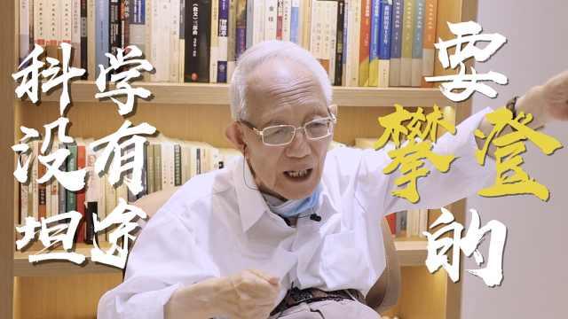 用一生训练:95岁院士孙钧谈治学