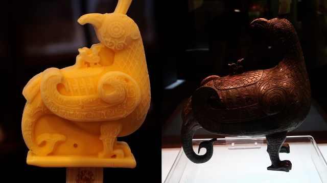 山西博物院推出鸟尊文创雪糕,浑身金灿19元一支