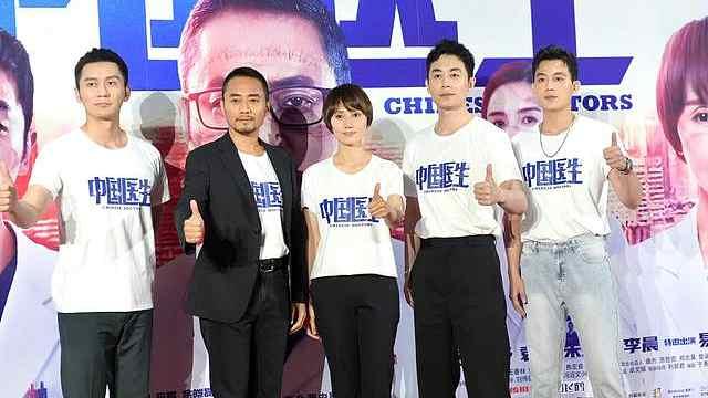 《中国医生》北京首映,主创一同致敬医护工作者