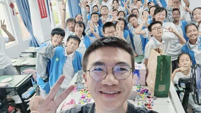 大凉山老师请学生喝奶茶吃烤肠:当孩子一样,希望他们走出大山