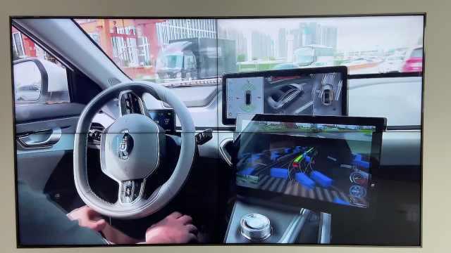 深圳首批自动驾驶网约车来啦!约吗?