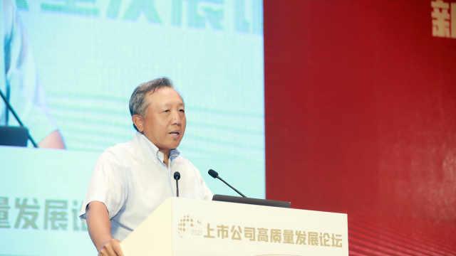 吴晓求:建制度、不干预、零容忍,高度概括中国资本市场精髓