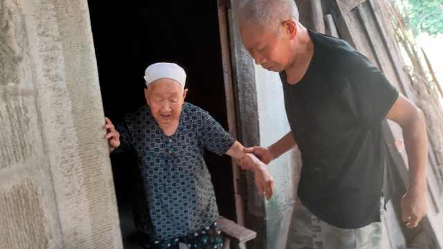 7旬夫妇赡养同村98岁失独老人32年,儿子儿媳把她当亲奶奶
