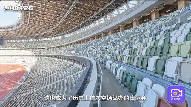 东京奥运无奈空场?精心设计奥运经济,却亏损超2万亿日元!