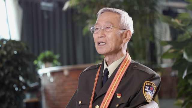 """""""七一勋章""""获得者崔道植:从事刑侦66年,87岁高龄仍在工作"""