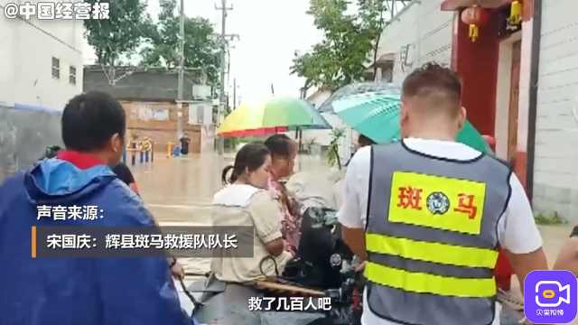 救援队队长:就是有再大的困难,也要把产妇送到医院!