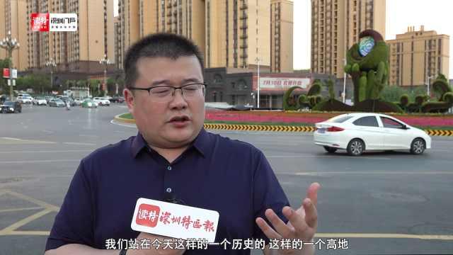 延安精神是中华民族精神世界的重新构建