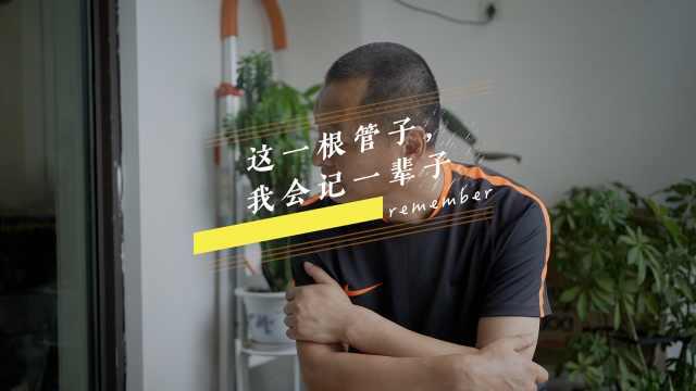 京广隧道最后的逃生者:抓住一根管救命,刚爬出3分钟水灌满
