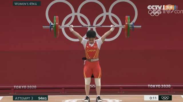 启蒙教练谈侯志慧夺东京奥运会举重首金:11岁开始教她,很骄傲