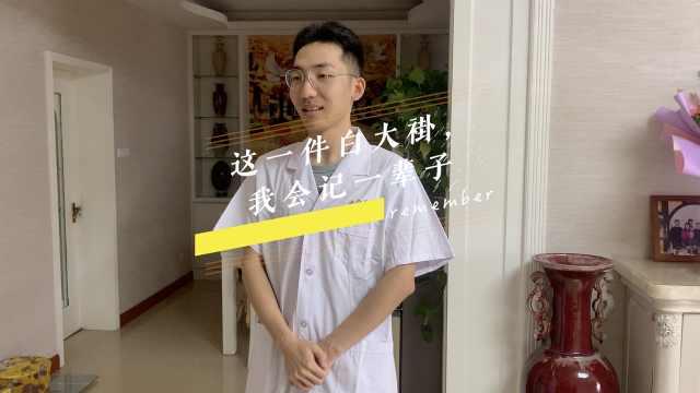 被破格录用的郑州医生忆地铁救人:救了20人,父亲竖大拇指