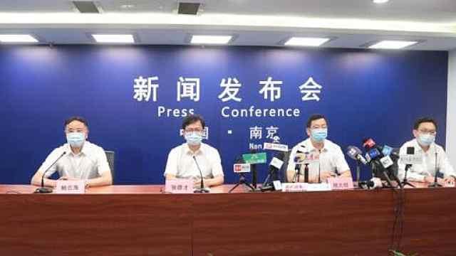 南京全员核检为何不出报告?没有结果就是好消息