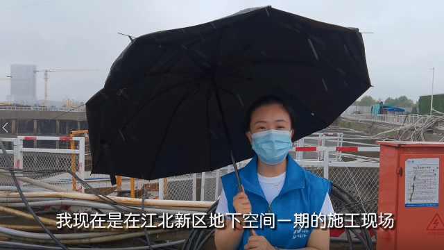 """全力抵御台风""""烟花"""""""