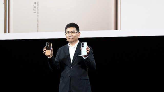 华为P50系列发布 将为消费者带来全新影像体验