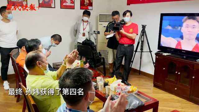 孙炜获奥运会竞技体操男子个人全能第四,爸爸:满意还要努力