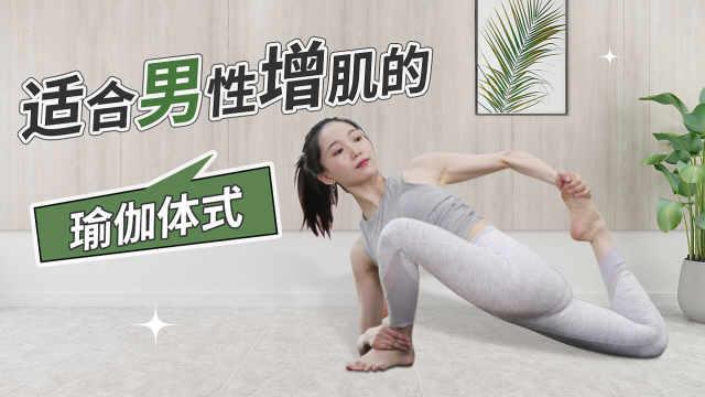 追求健美身材,居家增肌|硬核高效训练