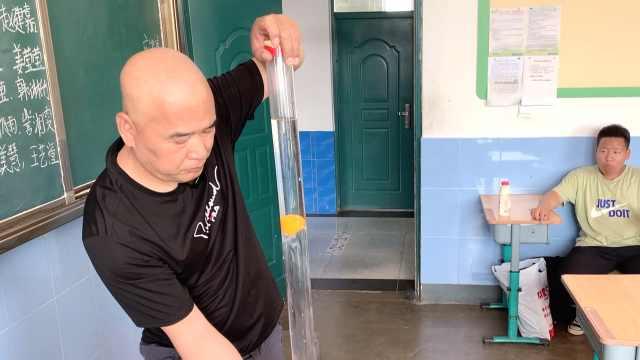 宝藏老师|乡村教师的网红物理课:酷炫的实验与朴素的道理