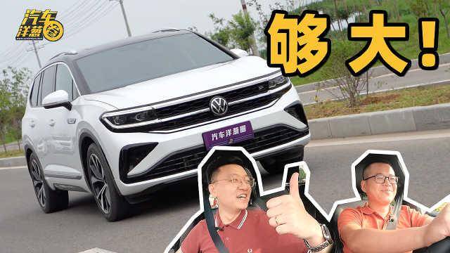比Q7还大的SUV,只卖30多万?值得买吗?