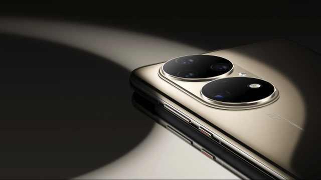 华为P50系列终于发布,5G缺失还得靠影像突破
