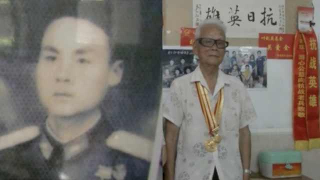 9旬抗战老兵一身伤疤: 三次从戎,两次参加阅兵