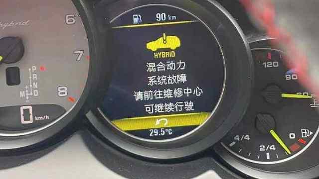 保时捷电池维修17万 车主表示:供了个爹