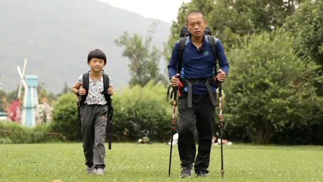 中国最小背包客6年徒步上万公里,父亲:每哭一次都是成长