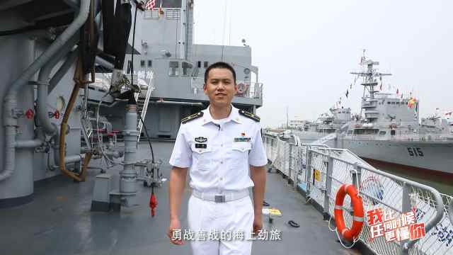 人民海军诞生地为什么在不靠海的泰州