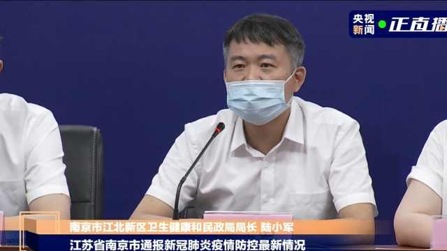 疫情期间拿药、就诊怎么办?南京江北新区为老人提供贴心服务