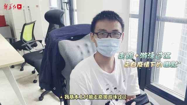 疫情下的南京城:本土人的日常